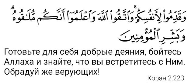 ayat_2