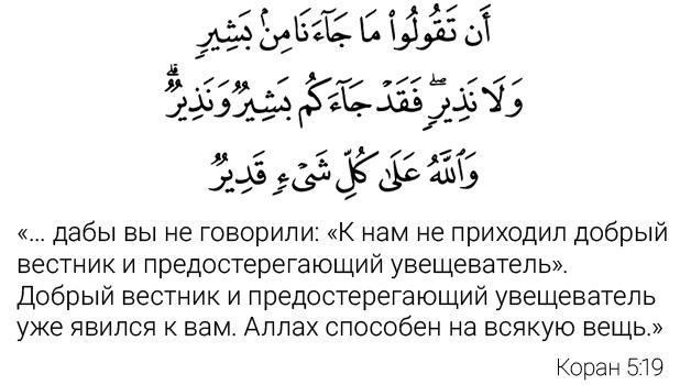 ayat_3